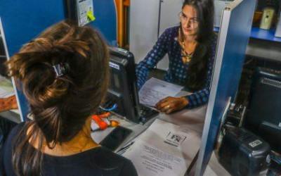IPTU 2020 – Contribuintes já podem ter acesso aos carnês via internet